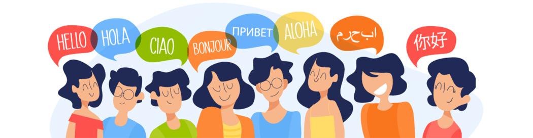 Multilingual Banner