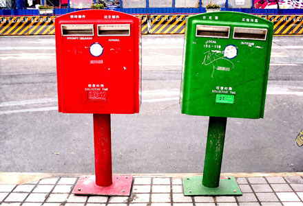 WordPress diff - red-green image, mailboxes