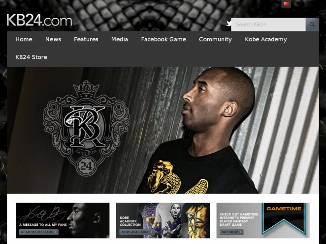 kobe-bryant-wordpress-site