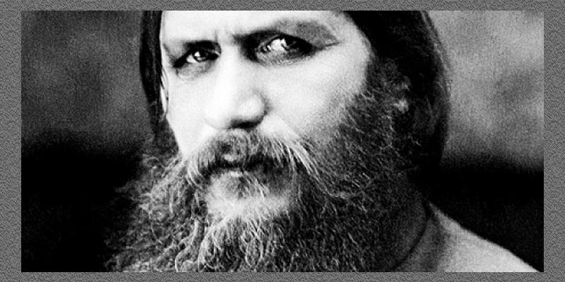 Photo of Rasputin