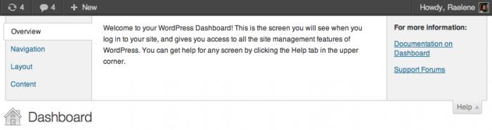 The help drop down box in the WordPress admin area.