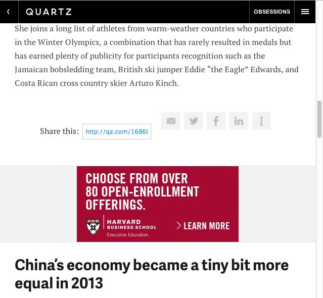 Screenshot of qz.com showing the title of the auto-loaded next post