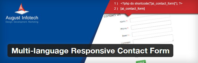 responsive-contact-form