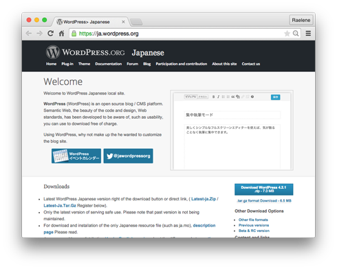 WordPress is available in many languages.