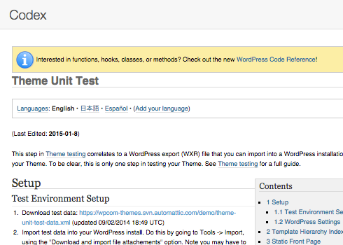 The Theme Unit Test Data page in the Codex.