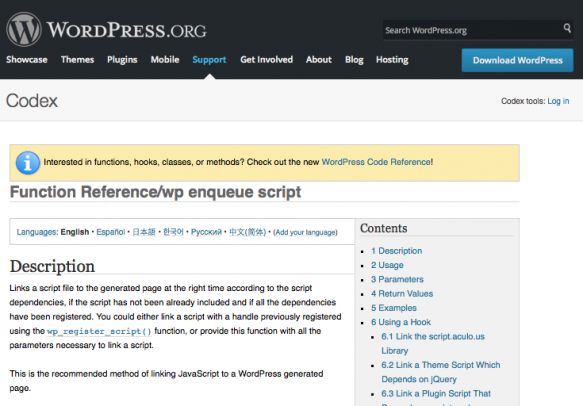 WordPress Codex page on wp_enqueue_script()
