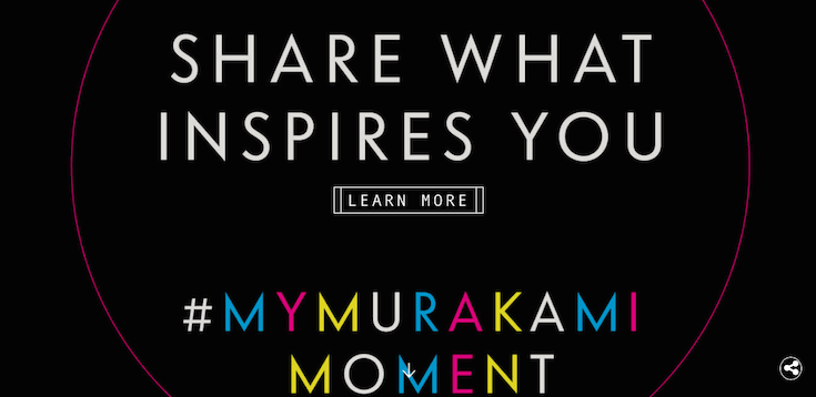 Haruki Murakami's site uses unique design to keep readers on their toes.