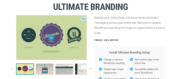 Ultimate Branding plugin on WPMU DEV site