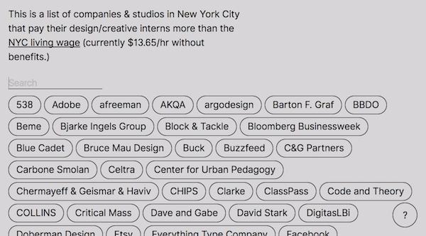 Brutalist Web Design - Paid Internships