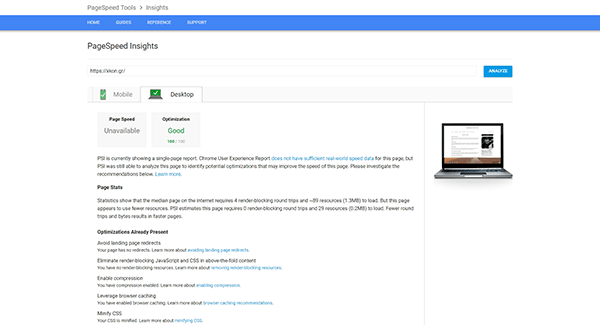 Original Google PageSpeed Insights
