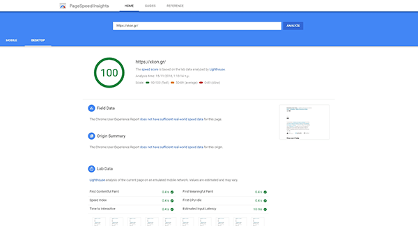 New Google PageSpeeds Insights user Interface Desktop