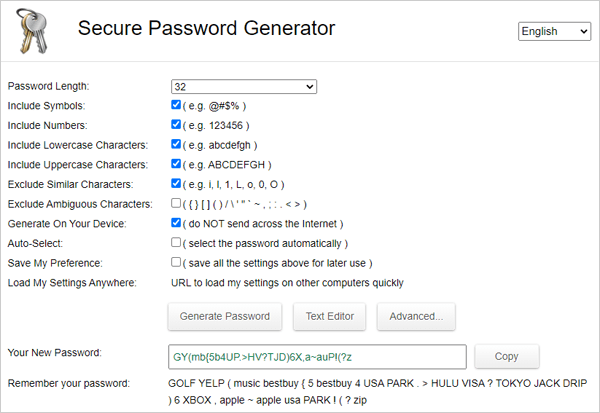 A 32-character password.