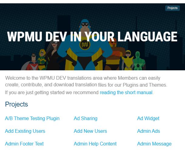 WPMU DEV translation page