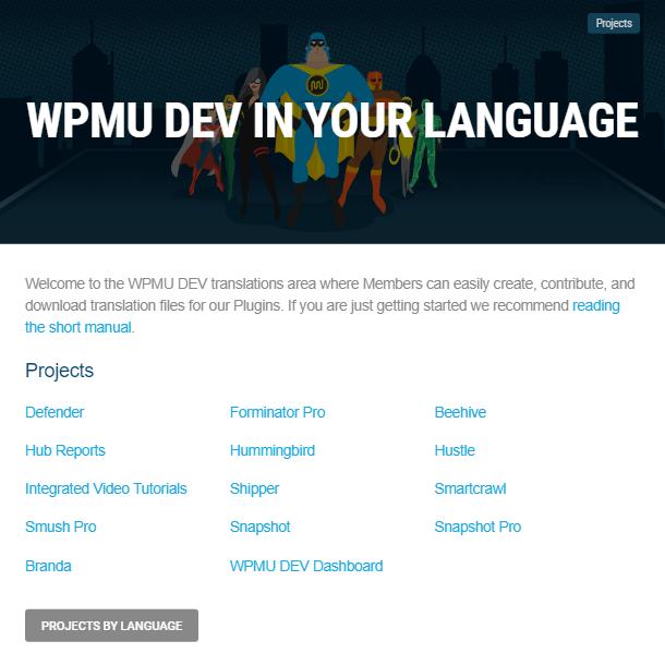 WPMU DEV product translations